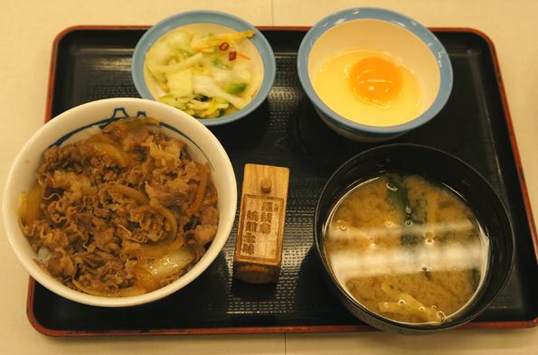 20180206 松屋 ミニ牛丼セット 21㎝ DSC02265