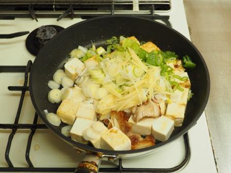 豚バラと豆腐のねぎ味噌炒め044