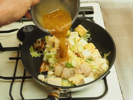 豚バラと豆腐のねぎ味噌炒め046