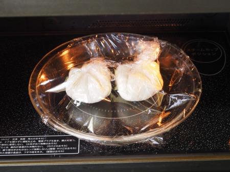 チーズ肉まん046