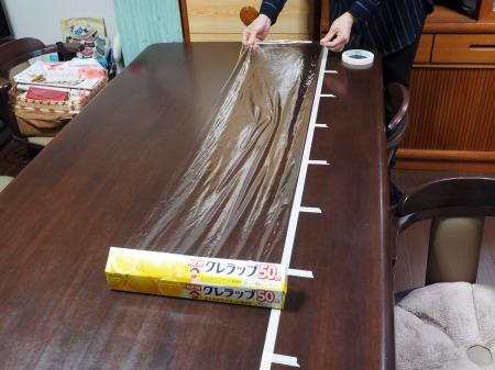 長い巻き寿司033