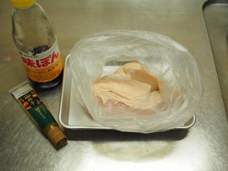 鶏むね肉のゆず胡椒ぽん酢焼032