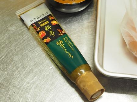 鶏むね肉のゆず胡椒ぽん酢焼033