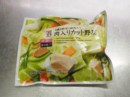ミルク野菜チキンラーメン026