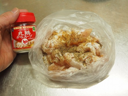 鶏むね肉のねぎ塩焼き055