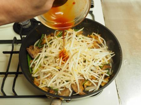 豚レバーのキムチ炒め042