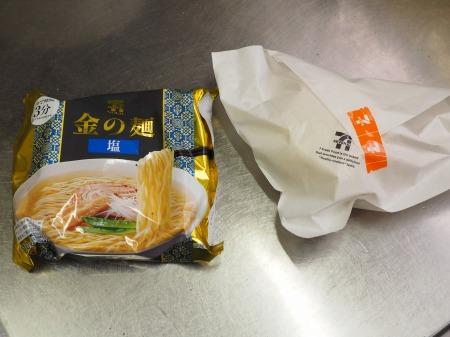 肉まんスープラーメン027
