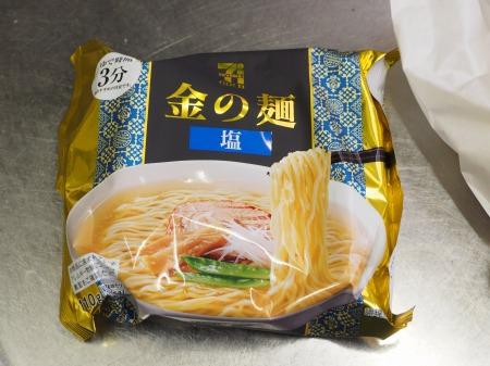 肉まんスープラーメン028