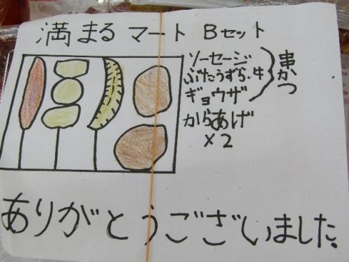 171125_48.jpg