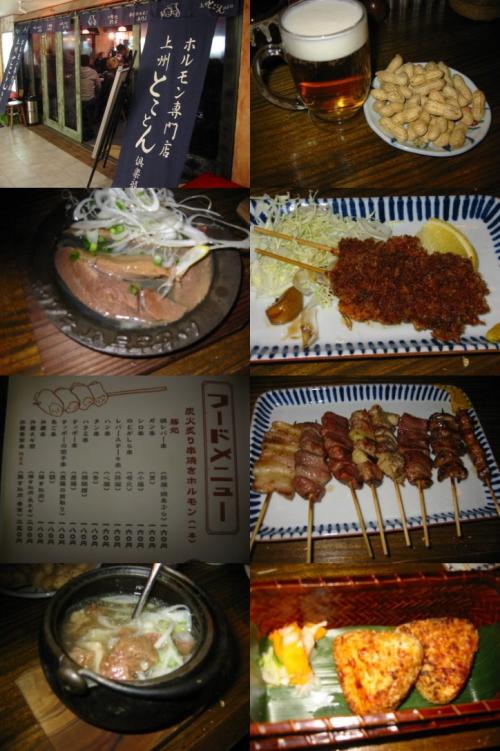 gourmet-tokyostation-b16.jpg