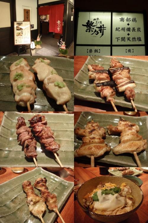 gourmet-tokyostation-b17.jpg