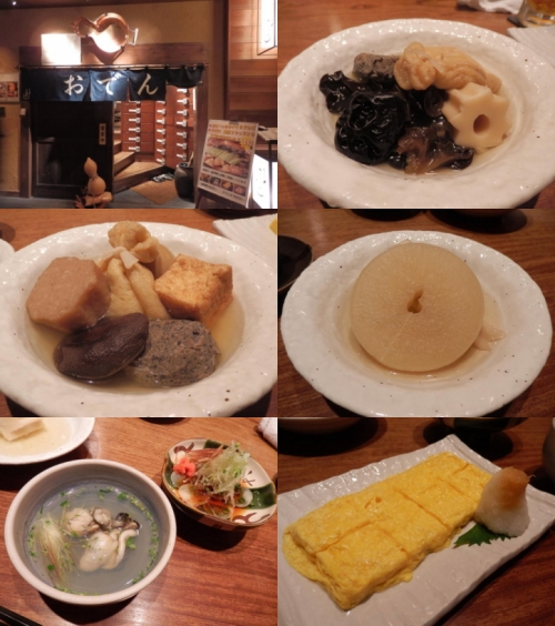 gourmet-tokyostation-b18.jpg