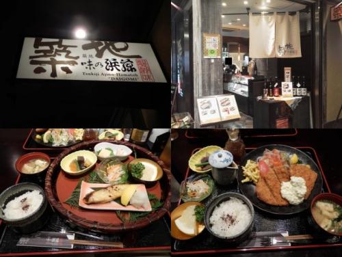 gourmet-tokyostation-b19.jpg