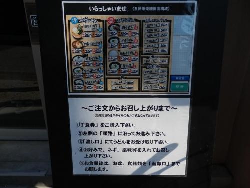 photo17-1107-02.jpg