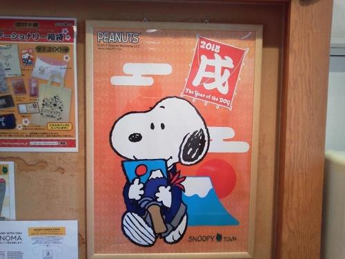 s-yokohama2017-10.jpg