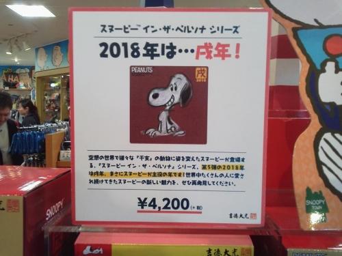 s-yokohama2017-14.jpg