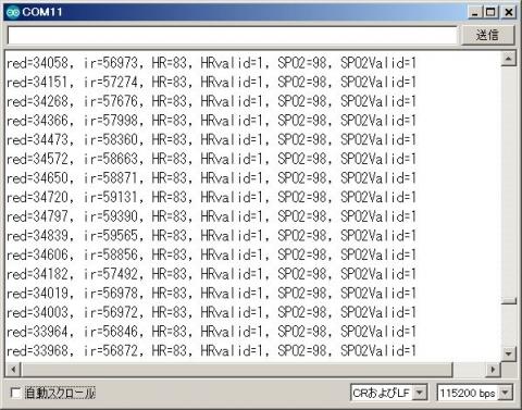 MAX30102シリアルモニター出力