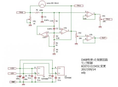 DABP_OSC回路20170918