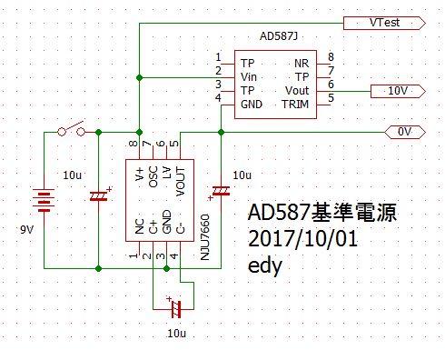 AD587基準電源回路図