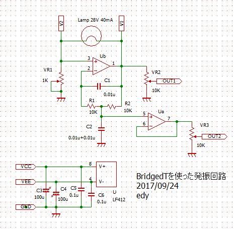 bridgedT発振回路