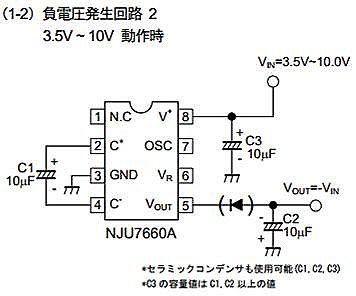 NJU7660ダイオード