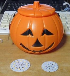 ダイソーかぼちゃ2