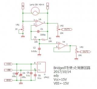 bridgedT発振回路2