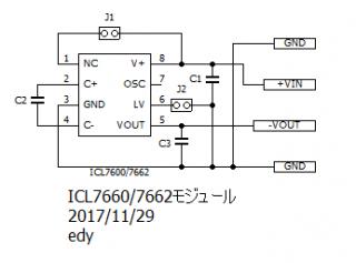 ICL7600_7662モジュール回路