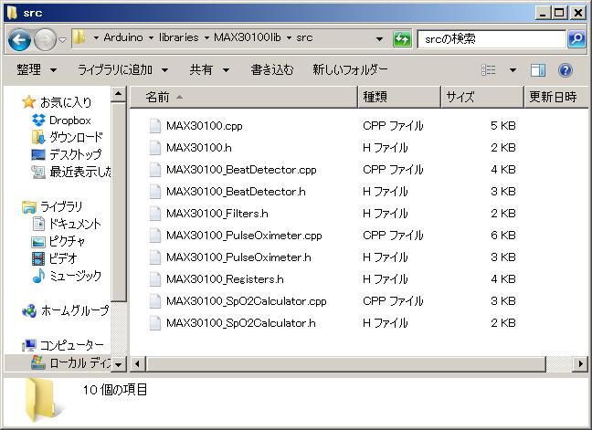 MAX30100lib_src_20170513032653369.png