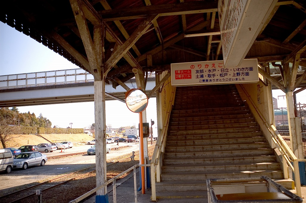 EPSN702石岡