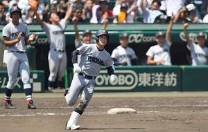 横浜vs秀岳館