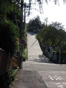 よこすか坂道2