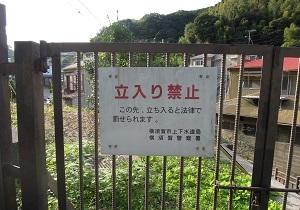 よこすか坂道4