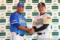 日本シリーズ2017