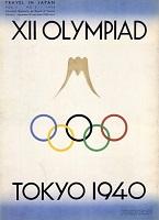 1940東京五輪ポスター