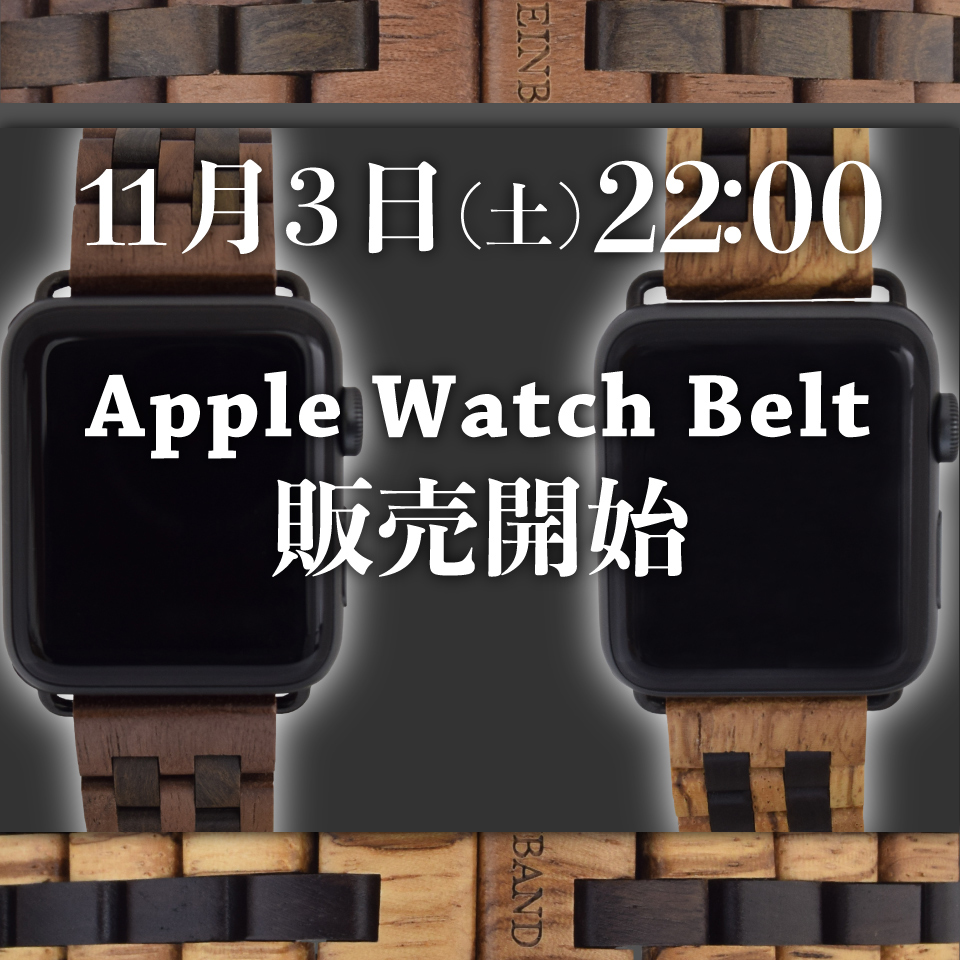 AppleWatch告知用バナー2