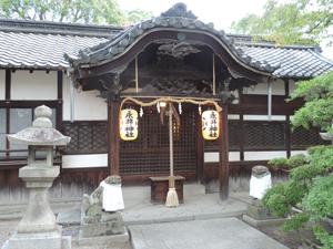 20171009永井神社blog01