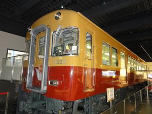 京阪特急テレビカーblog01