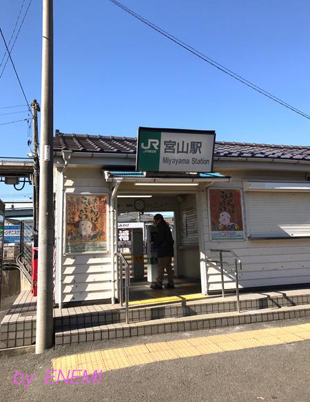 20180127寒川神社⑦