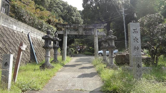 石穴神社鳥居