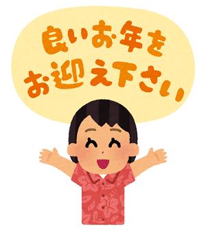 oomisoka_yoiotoshio_summer_woman_s.png