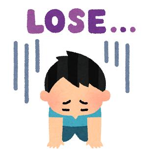 pose_lose_boy_s.png
