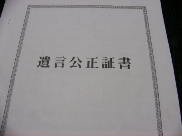 P1080646.jpg