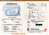オーロラ花珠8.5-9.0mm640x480
