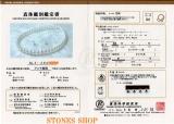 オーロラ花珠8.0-8.5mm640x480