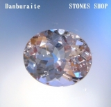 Danburaite 4.75ct