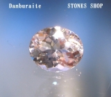 Danburaite 4.94ct
