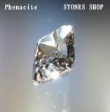 Phenacite1a.jpg