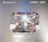 Phenacite1.jpg