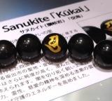 Sanukite10mmx1G-10mmx16-M10mmx2a.jpg